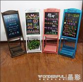 led熒光板 復古小黑板支架式服裝奶茶咖啡店餐廳黑板花架展示廣告板立式黑板 晶彩生活