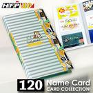 5折 HFPWP 120名名片簿 快樂學園 *全球限量商品* 環保材質 台灣製 PA232
