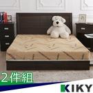 【床組】標準雙人5尺-【凱莉】木色超值房間2件組(床頭片+床底)~台灣自有品牌-KIKY