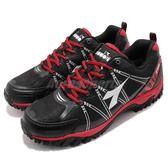 DIADORA 越野慢跑鞋 黑 紅 抗水越野跑鞋 輕量舒適 戶外 運動鞋 男鞋【PUMP306】 DA7AMR5732