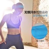 護額開放式運動頭巾頭帶發吸汗女瑜伽男健身彈力透氣跑步護額止汗網球春季新品