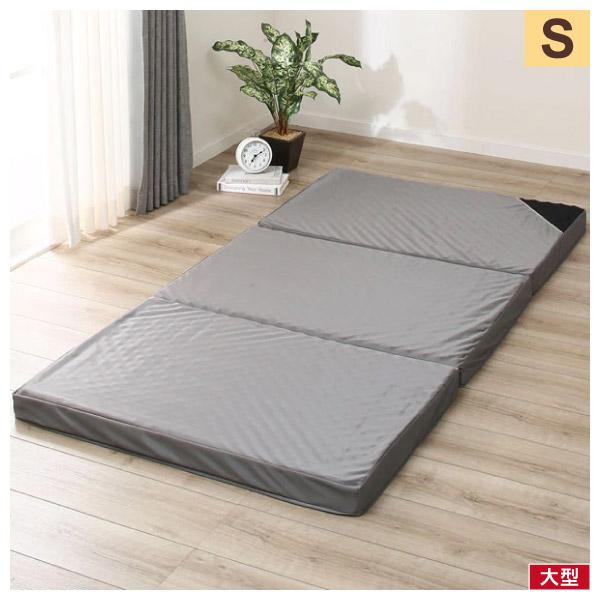 ◆日式床墊 睡墊 折疊床墊 高硬度/體壓分散2 單人 NITORI宜得利家居