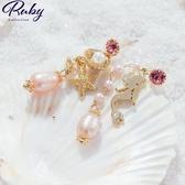 耳環 韓國直送‧人魚公主海星貝殼珍珠耳環-Ruby s 露比午茶