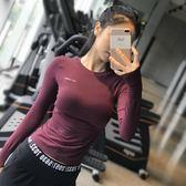 健身服女長袖運動上衣跑步速干t恤緊身打底衫【步行者戶外生活館】
