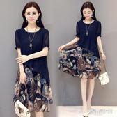 中大尺碼 大尺碼寬鬆洋裝女裝減齡中長款假兩件短袖印花雪紡連衣裙 WD1295『衣好月圓』