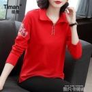 2020秋裝新款中年媽媽紅色打底衫女士純棉長袖t恤女有領翻領上衣 依凡卡時尚
