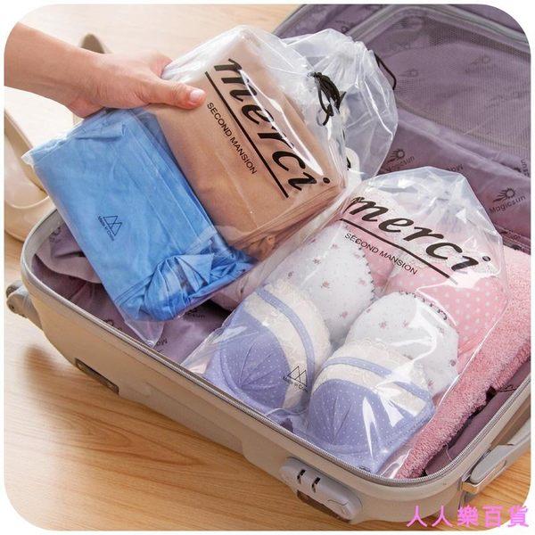 透明收納袋旅行防水裝衣服袋子內衣收納包束口袋收納整理袋
