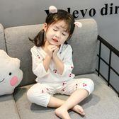 女童睡衣夏季空調服薄款1公主2純棉兒童家居服3歲4女寶寶嬰兒5  宜室家居