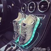 閃光鞋充電七彩發光鞋女led夜光鞋usb充電學生白板亮光情侶板鞋潮 小宅女