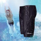 舒適泳褲防水加大碼男士五分鯊魚皮泳衣緊身游泳褲裝備【一條街】