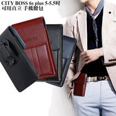 CB Sony Xperia Z5/M4/M5/Z3/Z2/Z2A/Z3+系列 5.5吋以內 帥氣直立手機腰包皮套(裝清水套TPU都還可以裝的下)