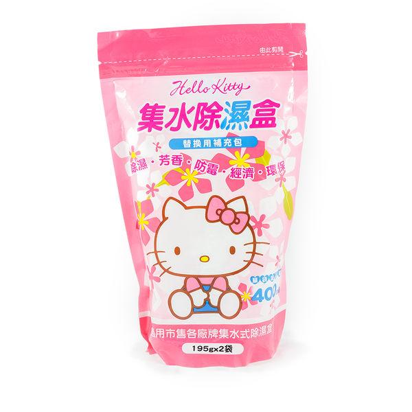 HELLO KITTY 集水除濕盒補充包 花香粉(2入)