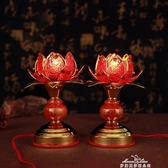 LED蓮花燈 供佛燈擺件荷花燈長明燈 佛前燈紅色供奉佛具用品 『夢娜麗莎』