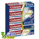 [COSCO代購 632] 促銷至8月3日 W1285702 Colgate 全效潔白牙膏 181公克 5入