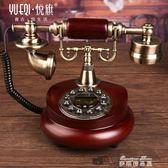 電話機座機家用時尚創意辦公固定固話歐式仿古復古實木電話機   麥琪精品屋