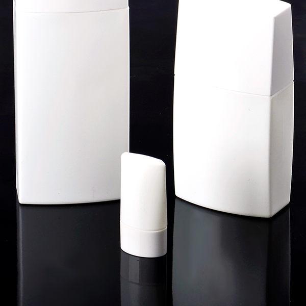 『藝瓶』 空瓶 空罐 隨身瓶 旅行組 彩妝保養分類瓶 樣本 白色樣品軟管瓶-2ml