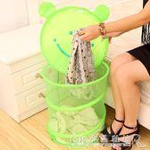 卡通可折疊大號臟衣籃 洗衣籃 臟衣簍玩具收納籃臟衣筐 水晶鞋坊YXS