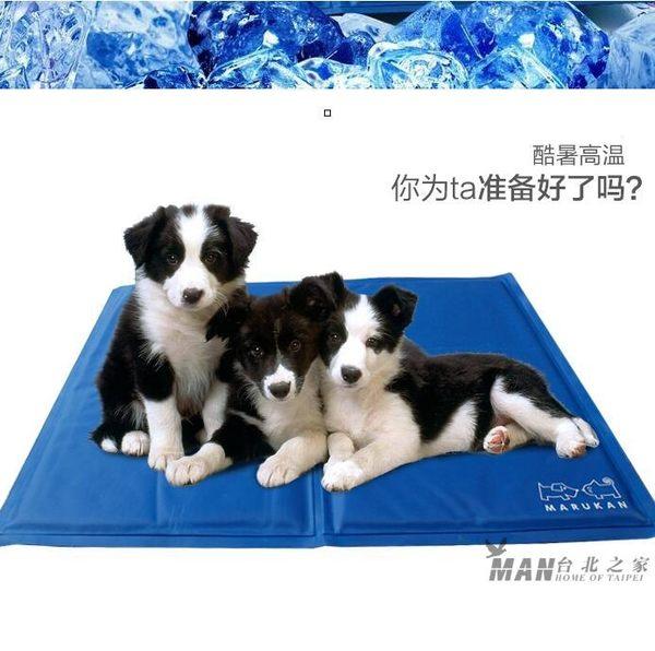 寵物冰墊 寵物冰墊狗狗涼墊寵物涼席 夏天散熱墊子防潮寵物墊狗狗冰墊涼墊 全館免運