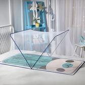 嬰兒蚊帳兒童寶寶紋帳新生兒bb床防蚊罩小孩蒙古包無底支架可摺疊igo 衣櫥の秘密