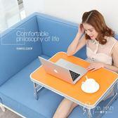 可折疊桌床上用書桌懶人簡易學習桌