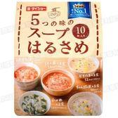 日本Daisho大昌即食綜合冬粉湯異國風味10食入