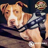 胸帶 中大型小型犬狗鏈子胸背套狗繩子寵物用品