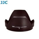 【南紡購物中心】JJC副廠Tamron遮光罩LH-HB016相容適16-300mm f/ 3.5-6.3 Di II VC PZD MACRO