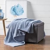 HOLA 圓紋緹花法蘭絨毯單人-暮藍