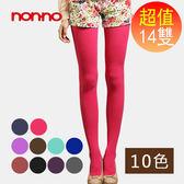 non-no儂儂褲襪 (14雙)40D繽紛彩色褲襪-6318