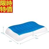 乳膠枕-護頸修護軟硬款優質記憶天然乳膠枕頭3款68y7[時尚巴黎]