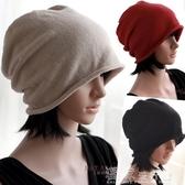 頭巾帽韓版棉線秋冬爆款套頭帽頭巾帽堆堆帽百搭簡約時尚男女帽子 快速出貨