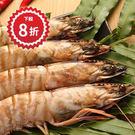 大明蝦 每包330克/4尾 -江爸爸漁舖