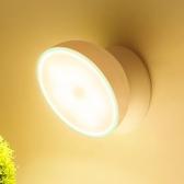 人體感應燈 充電池式聲控臥室床頭無線家用過道樓道【快速出貨八折下殺】