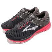 BROOKS 慢跑鞋 Ravenna 9 拉維納系列 九代 灰 紅 舒適緩震 女鞋 運動鞋【PUMP306】 1202691B027