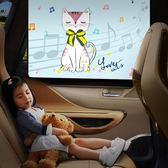 (中秋大放價)磁性汽車遮陽簾遮陽板車內防曬隔熱遮陽擋自動伸縮車用側窗遮光布