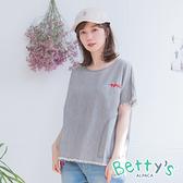 betty's貝蒂思 牛仔抽鬚造型圓領上衣(灰色)