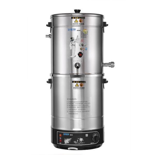 釀酒機 釀神大容量釀酒機家用釀酒設備全自動小型白酒蒸酒器蒸餾機純露機220V igo城市玩家