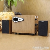 SSJY S-20G筆記本音響台式電腦木質迷你usb桌面多媒體小低音箱炮  完美居家生活館
