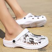 涼拖鞋男夏季洞洞鞋時尚外穿迷彩涼鞋海邊防滑軟底沙灘鞋【街頭布衣 】