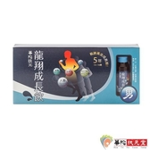 華陀扶元堂 龍翔成長飲 (6瓶/盒)