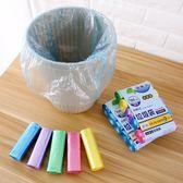 一次性加厚中號垃圾袋彩色塑料袋