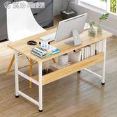 電腦桌臺式桌簡易桌子簡約學習桌書桌家用辦公桌經濟型寫字桌igo【搶滿999立打88折】