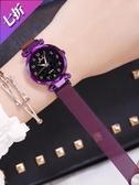 年新款韓版ins風時尚簡約氣質女錶抖音同款磁鐵星空學生手錶 伊衫風尚