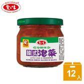 【愛之味】韓式泡菜190g(12入/打)-電電購