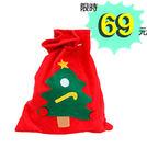 聖誕禮物袋 聖誕老人背包 小號提袋  (袋子上圖案隨機出貨)  橘魔法 magic baby 現貨