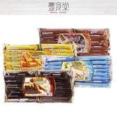 印尼Wasuka 爆漿特級威化捲心酥  (巧克力+起司+牛奶)【6入綜合組優惠】