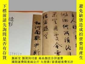 二手書博民逛書店Japanese罕見Calligraphy from Ancient to EDO book Japan Kuka