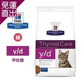 Hill's 希爾思 貓用 y/d 改善甲狀腺健康 4LB 處方 貓飼料 改善甲狀腺【免運直出】