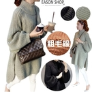 EASON SHOP(GW8381)韓版純色粗毛線側邊開衩前短後長高領套頭長袖針織毛衣連身裙洋裝女罩衫連身裙