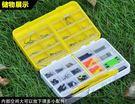 [協貿國際]  多功能釣魚配件盒工具盒